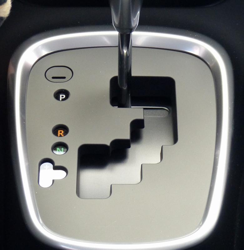 yaris vraie boite auto ? - yaris / yaris verso - toyota - forum